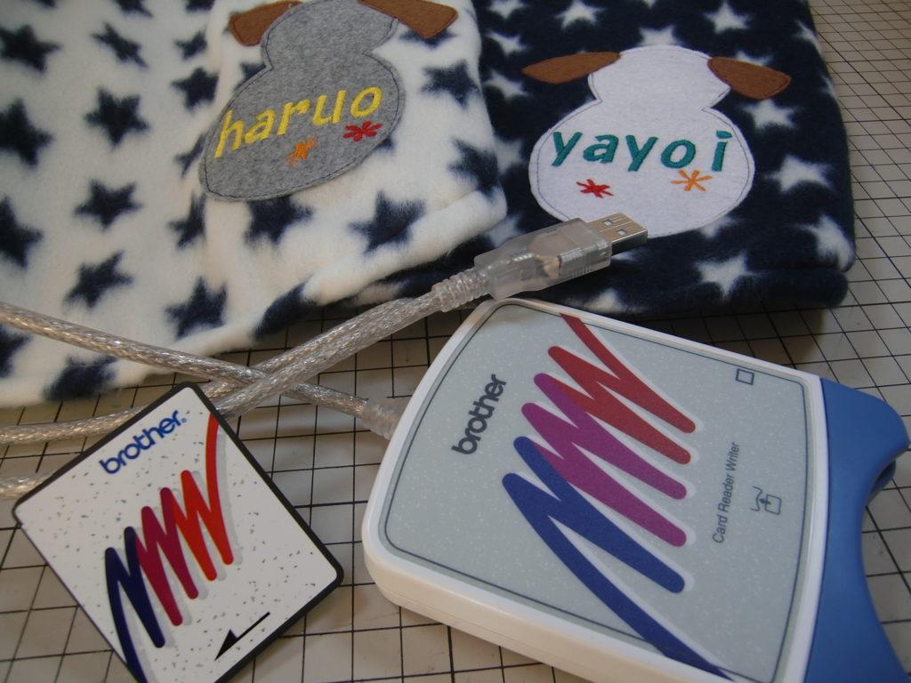 ブラザー 刺繍 カード